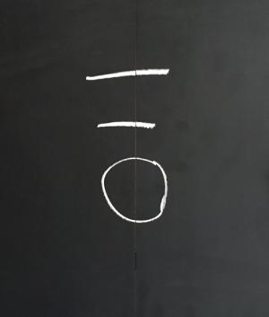 2枚以上使用する場合、貼り合わせた部分 (ジョイント)が多少出る場合があります。