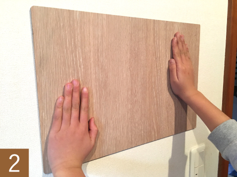予め記しをつけると平行に貼れます。 両手でしっかりとまんべんなく押さえます。