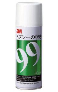 スリーエム 3M  S/N99 430mlスプレーのり99